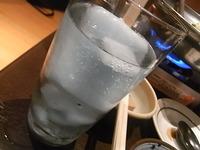 きむら庵 ブルー.JPG