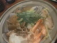 魚真f.JPG