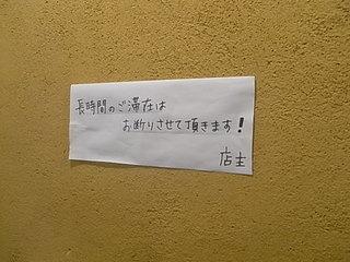 RIMG0941.JPG